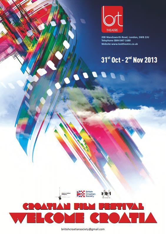 Croatian Film Festival
